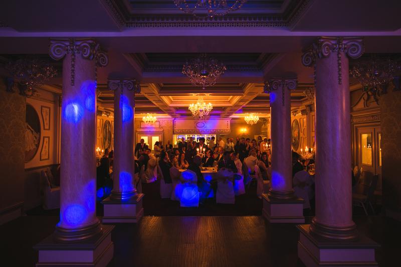 Rossington Hall wedding reception