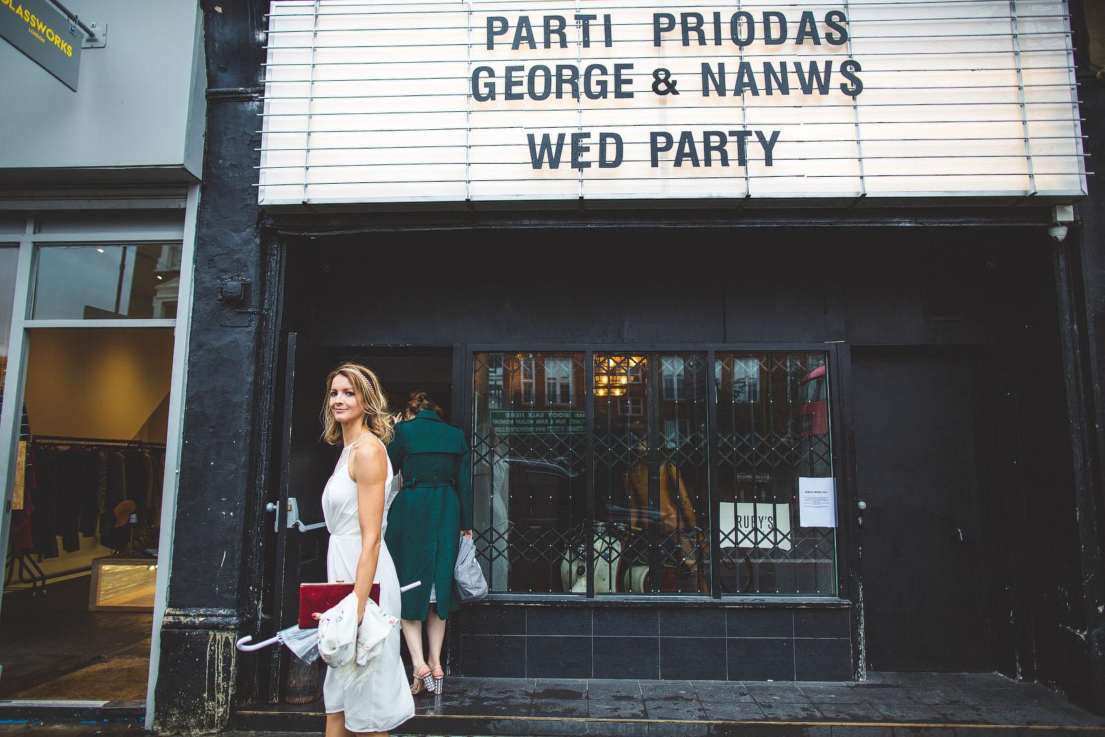 Cool London wedding venue1